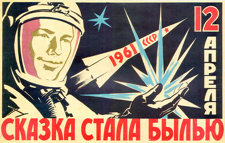 Cosmonaut  https://advisor.museumsandheritage.com/news/cosmonauts-birth-of-the-space-age-at-the-science-museum/